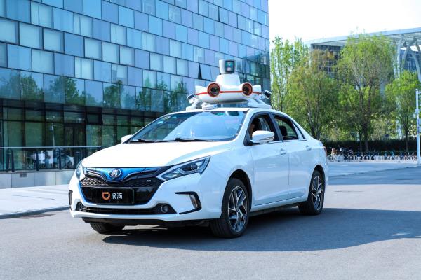 softbank,-uber,-tencent-set-to-reap-rewards-from-didi-ipo
